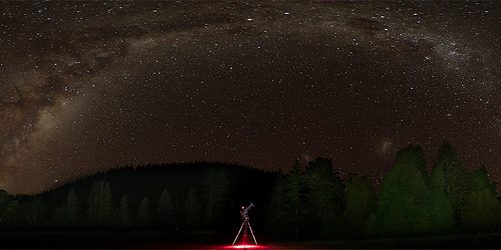 Grand Opening Star Party! (CANCELLED)