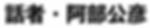 スクリーンショット 2020-07-04 19.35.11.png