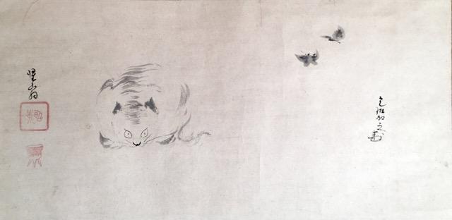 松花堂昭乗「猫図 」 尾形光琳 蝶を加筆