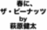 スクリーンショット 2020-02-16 21.44.35.png