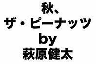 スクリーンショット 2020-07-04 19.44.38.png