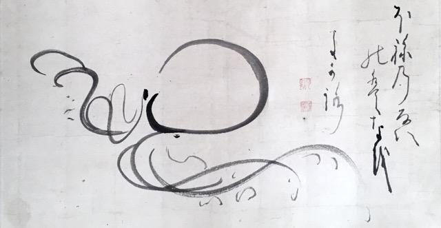 白隠慧鶴「蛸図」(自画自賛)