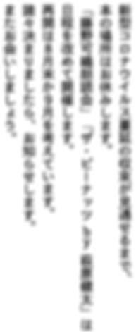 スクリーンショット 2020-04-08 5.16.13.png