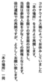 スクリーンショット 2020-07-04 19.32.29.png