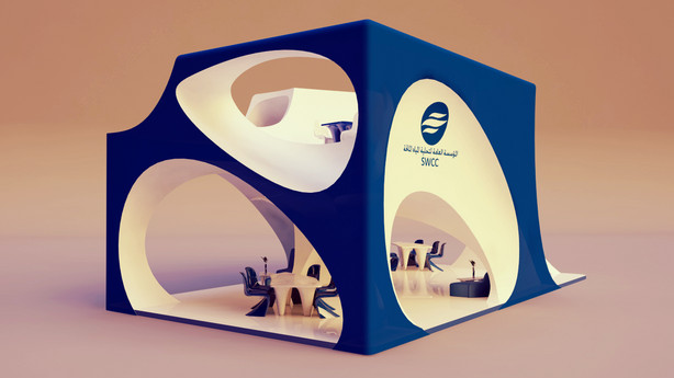 Saudi Water Corporation Booth