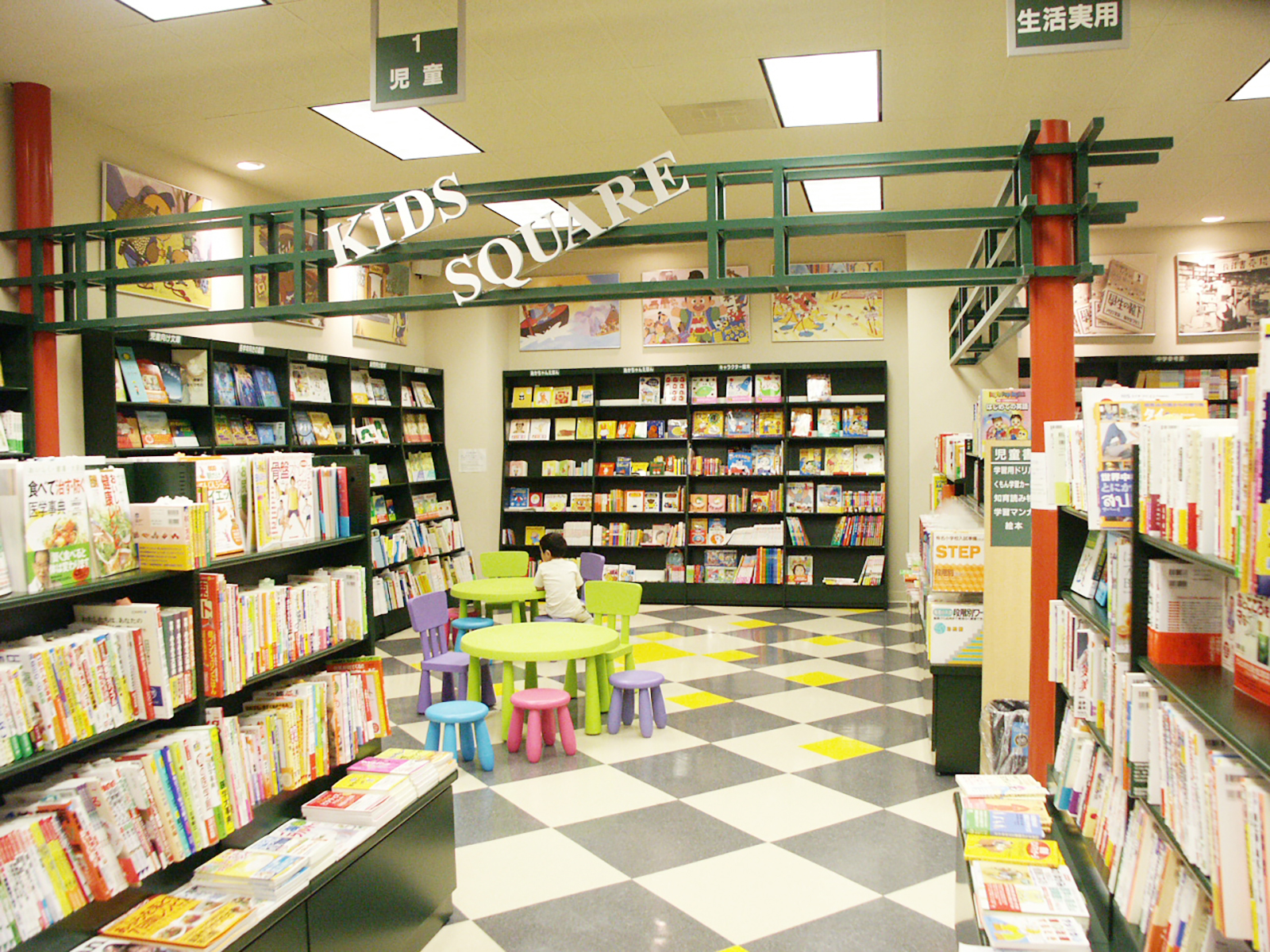 Bookstore_MD_002