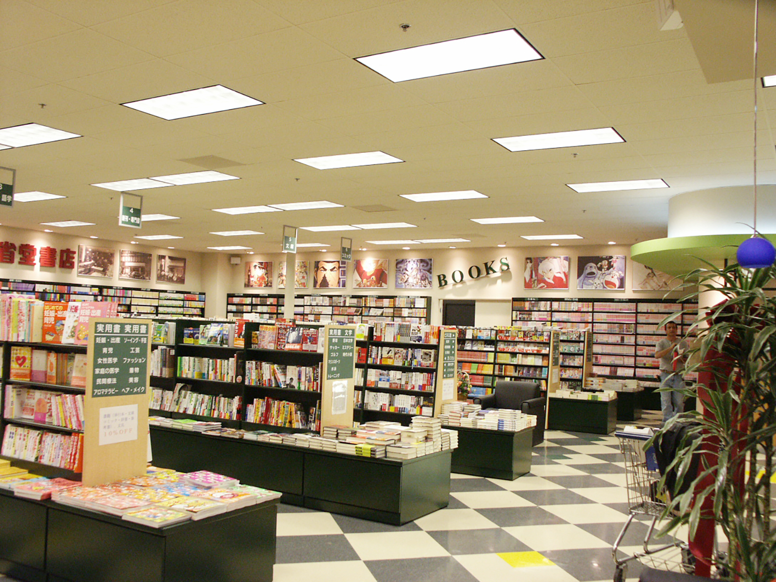 Bookstore_MD_005