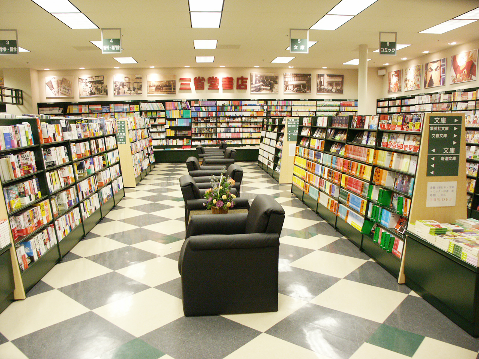 Bookstore_MD_001