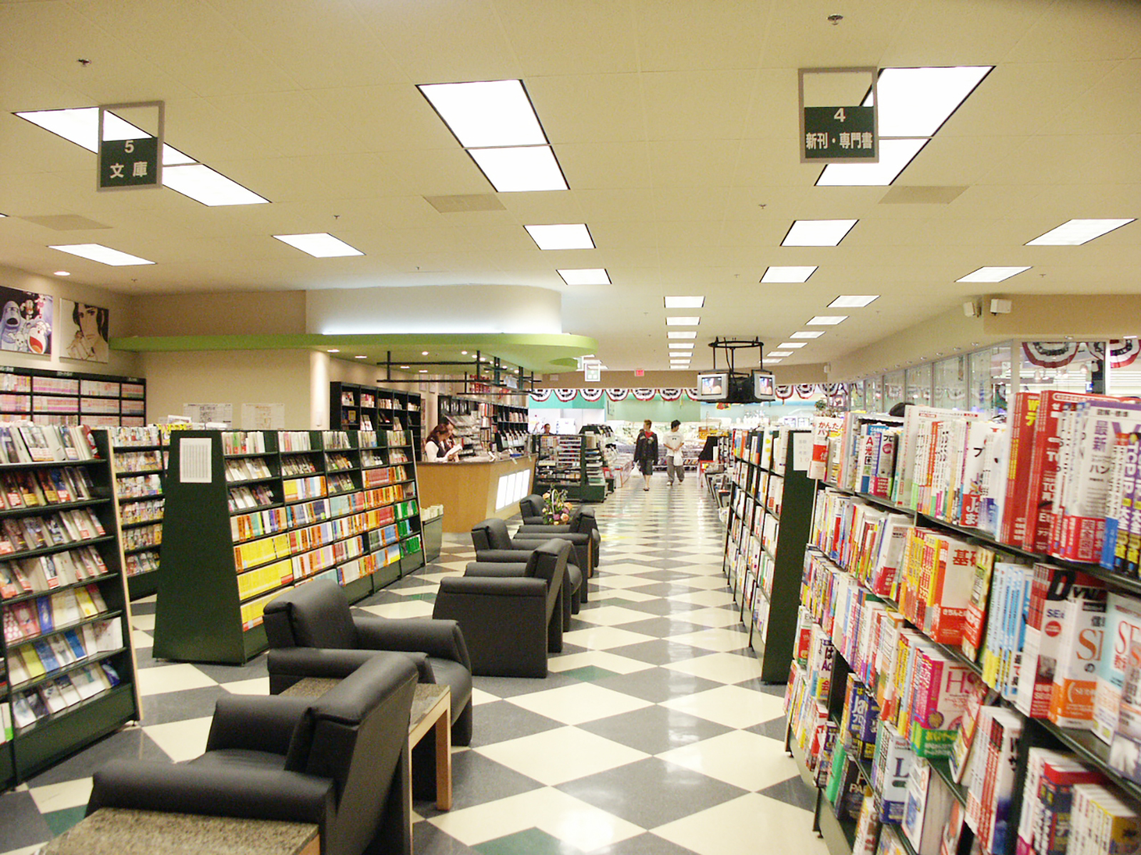 Bookstore_MD_003