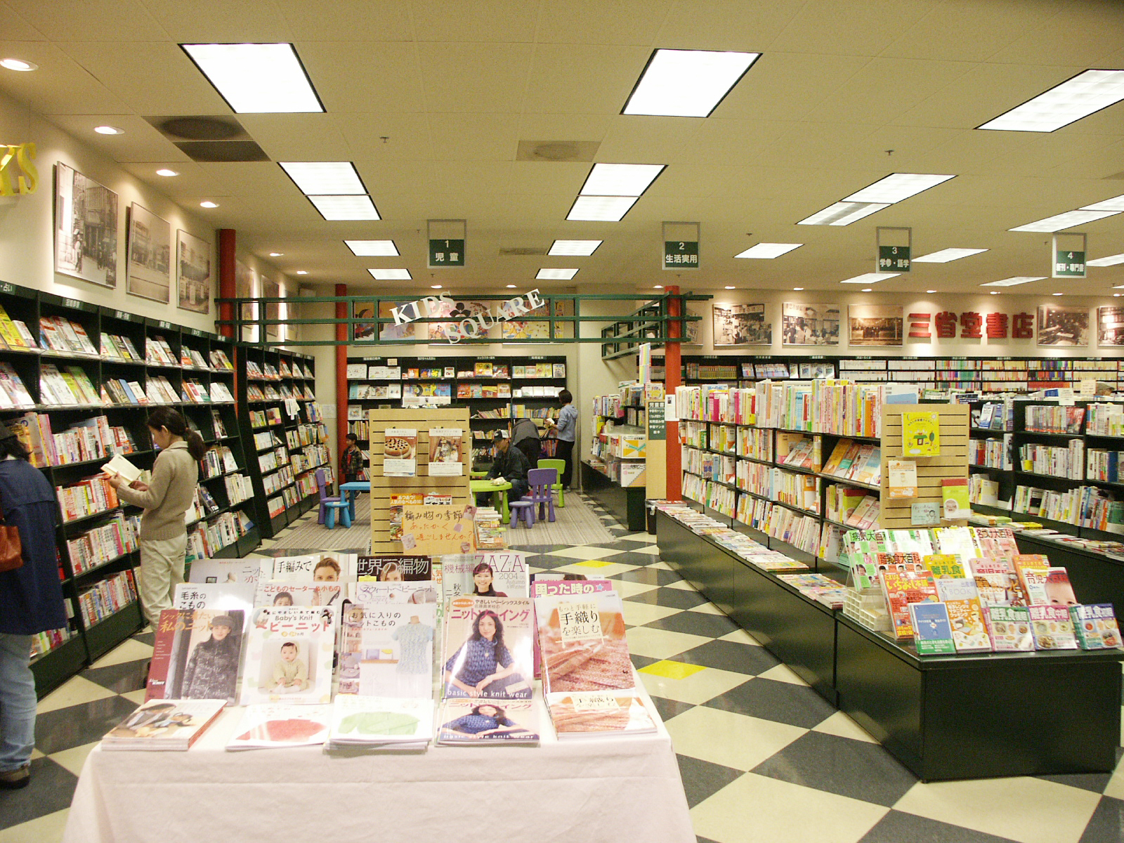 Bookstore_MD_006