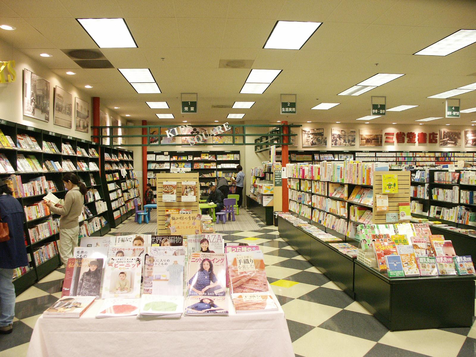 Bookstore_MD_006