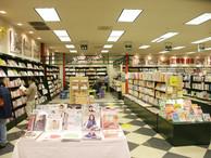 Bookstore_MD_006.JPG
