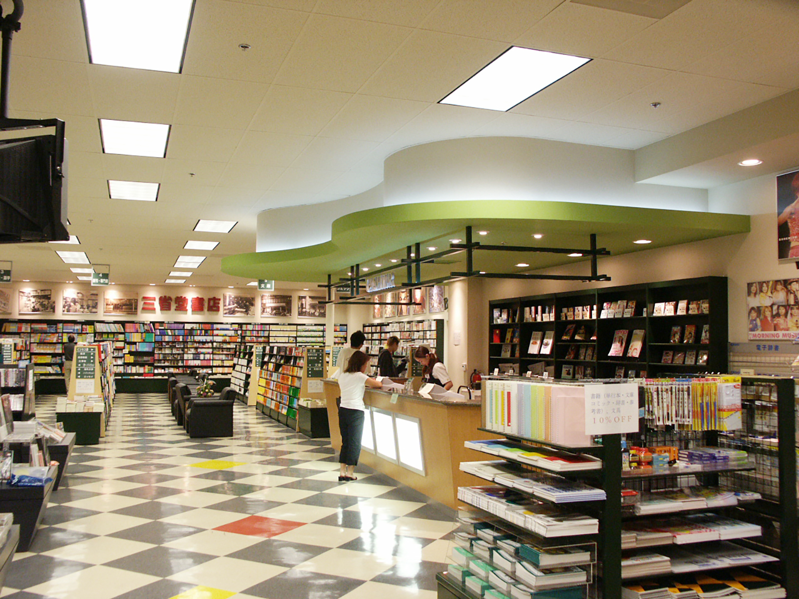 Bookstore_MD_004