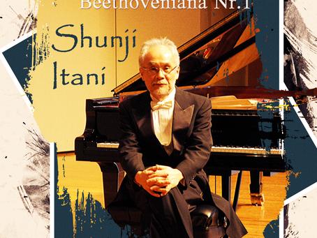 井谷俊二名誉教授の新たなピアノ音源を発表。物販から価値のシェアへ音楽の扱いが変化。