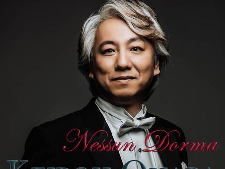 プロデュース、レコーディング、ミキシング、マスタリングを担当した、小原啓楼の『Nessun Dorma』がSpotifyで10万回の再生を突破。