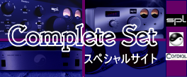 complete_banner.png