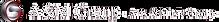logo_2Nb.png