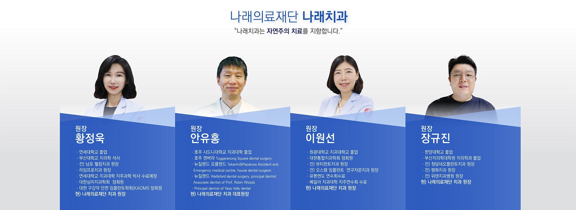 과별홈페이지대문-04.jpg