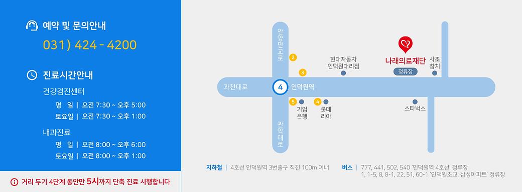 지도 (4단계용).png