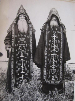Research image for Father Yelpidy's tabbard