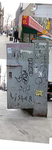 ctown phonebx-west WEB.jpg