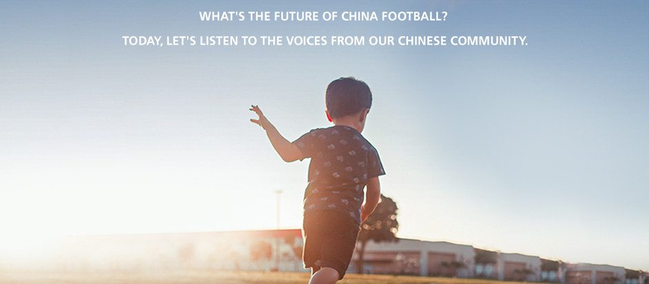 China Sports Business Weekly | 18th June