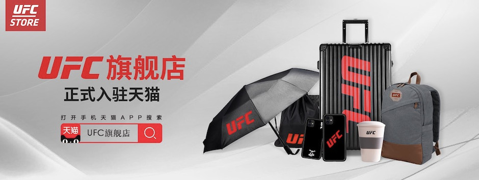 China Sports Business Weekly | 15th May