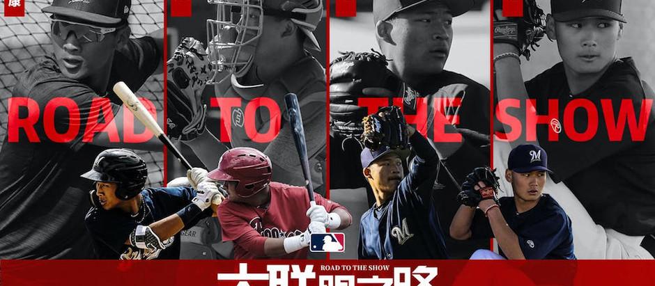 China Sports Business Weekly | 22nd May