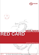 Red Card 2012.png