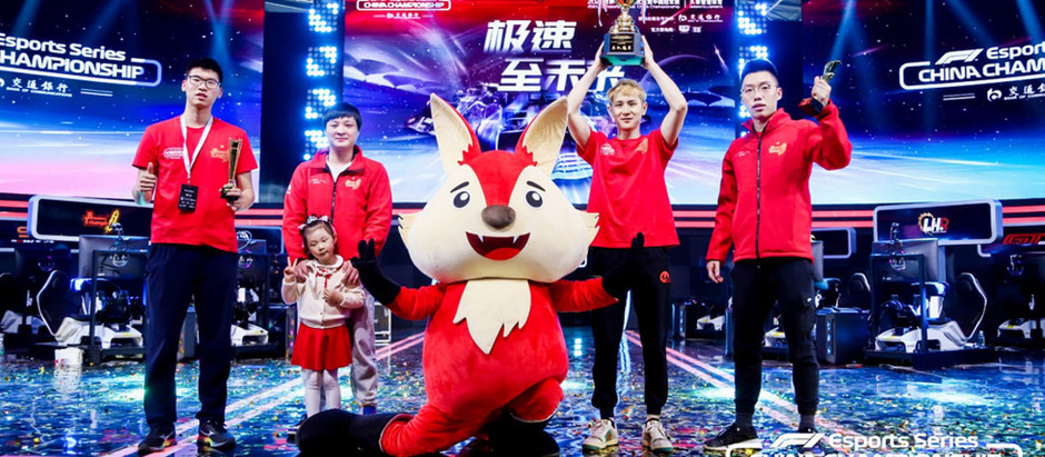 China Sports Business Weekly | 7th May