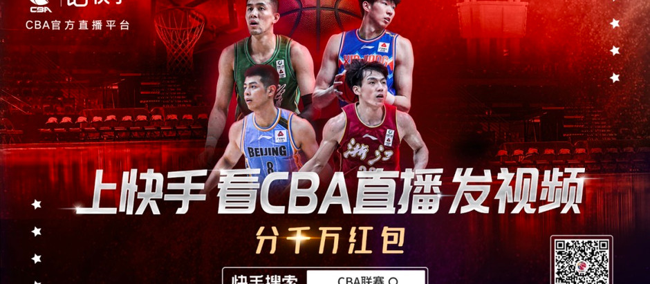 China Sports Business Weekly | 19th March