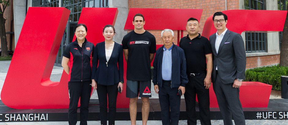 China Sports Business Weekly | 4th September