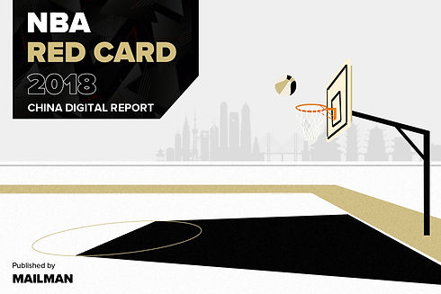 NBA Red Card 2018 Front Page
