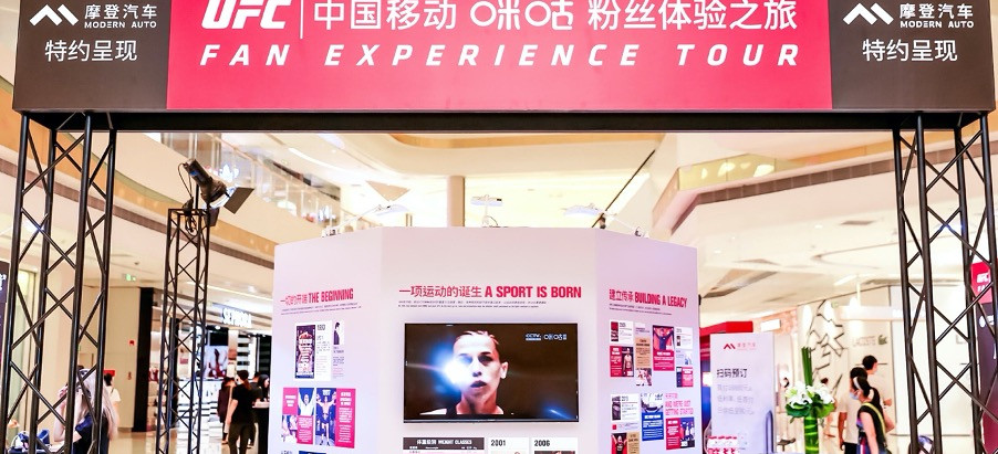 China Sports Business Weekly | 1st October