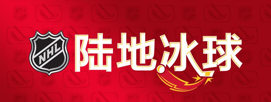 China Sports Business Weekly | 14th May