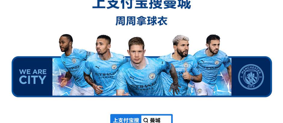 China Sports Business Weekly | 22nd January