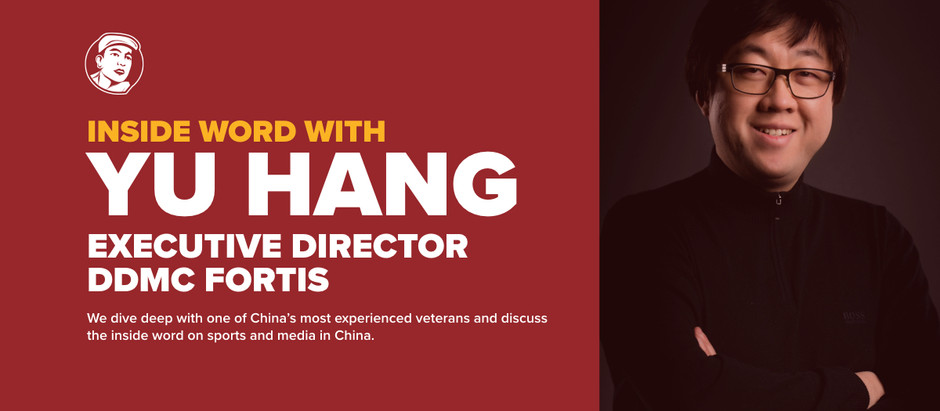 The Inside Word: Yu Hang