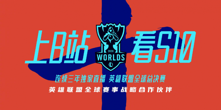 China Sports Business Weekly | 21st August