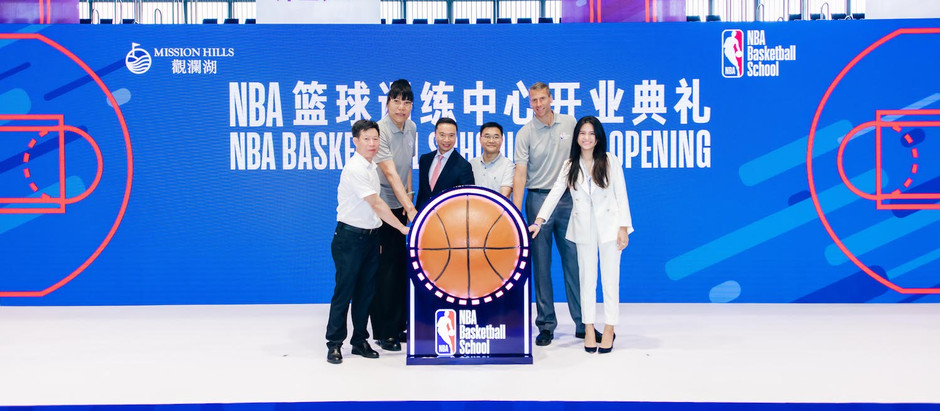 China Sports Business Weekly | 9th April