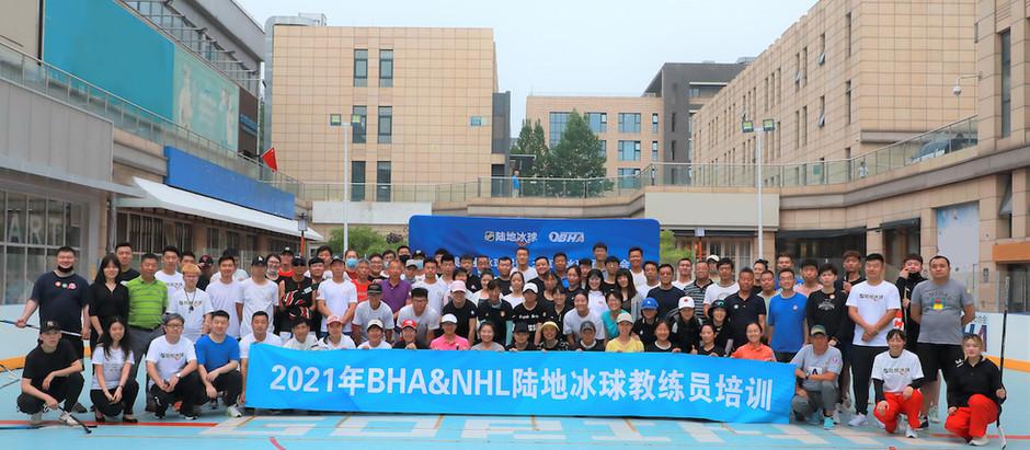 China Sports Business Weekly | 2nd July