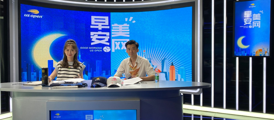 China Sports Business Weekly | 17th September