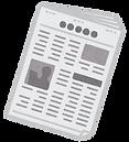 shinbun_newspaper_english.png