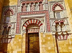 spain_mesquita.jpg
