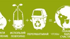 Чистый мир обновил свой сайт