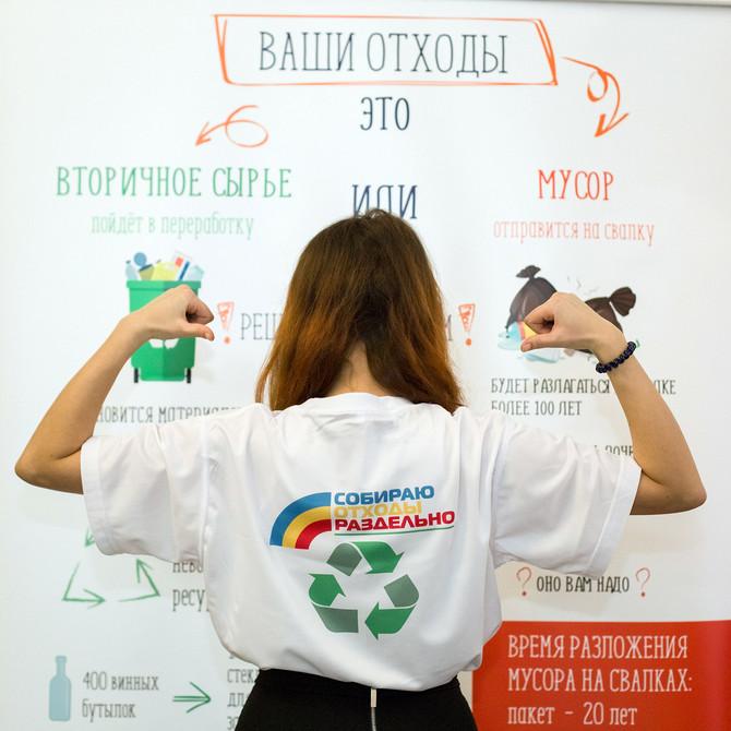 15 ноября - Всемирный день вторичной переработки в ТГУ