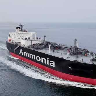 Sunbird Bioenergy Green Ammonia Export and Fertiliser Feedstock