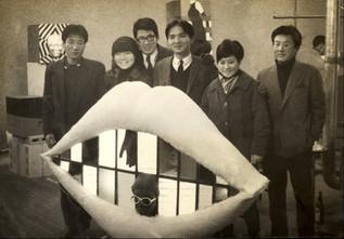 <키스미>(1967)와 함께