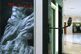 """""""1주기 추모전 <별이 되다>"""", 사비나미술관 / 인사아트센터 / 덕원갤러리, 2004, 서울"""