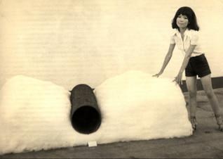 <억누르다>(1969) 와 함께
