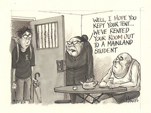 """MAINLAND STUDENT"" Print"